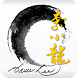 Bruce Lee: Kung Fu‧Art‧Life by Leisure & Cultural Services Department, HKSARG
