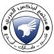 مجتمع لينكس العربي by Anood Almuharbi
