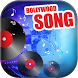 Guess Hindi Bollywood Song by OceanTree