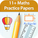 11+ Maths Practice Papers by Webrich Software