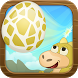 Dinosaur Egg Drop by Dan O'Beid