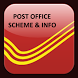Post Office App ♛ by EPF Office