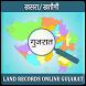 Land Records - Gujrat by Live Kampuzz Pvt. Ltd.