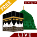Makkah & Madina Live by truth apps