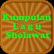 Kumpulan Lagu Sholawat by Doa Manjur Studio