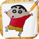 How To Draw Shin Chan Chars by how to draw step by step easy