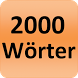 2000 German Words (most used)