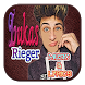 Music Lukas Rieger with Lyrics by Ucokabe Latih
