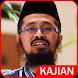 Kajian Arifin Badri Ust by Religi Point