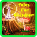 Children's Stories by funentertainmentapps