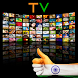 television channels in India by Euskal Party Apps Recopilation