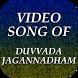 Videos of DJ Duvvada Jagannadham by Tamil Telugu Movie Masala