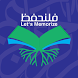 Let's Memorize - Read or Memorize the Holy Quran