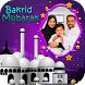 Bakra-Eid Photo Frames 2017 by One key