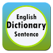 English Sentence Dictionary by FPMI