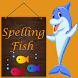 Spelling Fish by jinalshah
