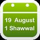 Hijri Date +Moon Phase Widget by Islam Apps