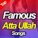 Best Atta Ullah Songs by Santonic Apps