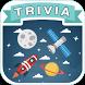 Trivia Quest™ Astronomy Trivia