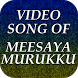 Video songs of Meesaya Murukku by Tamil Telugu Movie Masala