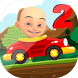 Upin Run Ipin Dash race 2 by GameZone Inc.