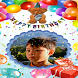 Birthday Card Maker by DR_apps