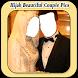 Hijab Beautiful Couple Pics by Munwar Apps