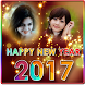 New year photo collage 2016 by simple basic app games