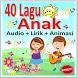 Indonesian Children Songs by Pondok Edukasi