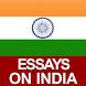 Essay on India by Estar Education