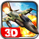 Jet Fighter Plane Fighting 3D by Pooja Halani