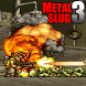 Tips Metal Slug 3 by mylove