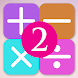 Learning Math with Math Master by Milestone Solutions