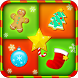 Christmas Candy Sweep by Candy Merchant