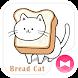 Cute Wallpaper Bread Cat Theme