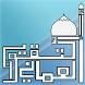 Omani Calendar by MARA OMAN