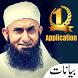 Maulana Tariq Jameel Bayanat by Softify Solutions