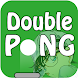Double Pong (Conan Version) by Conan Fans Club