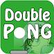 Double Pong (Conan Version) by Conan Fans Club