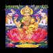 DURGA ASHTOTTARA SATA NAMAVALI by Devotional Songs