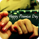 Promise Day GIF by AndyZone Infotech
