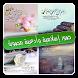 أدعية و صور اسلامية بدون نت by EndLoop
