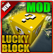 Mod Lucky Block for MCPE