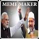 Modi Kejriwal Ramdev Meme Make by TarZ Apps