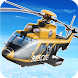 Hill Rescue Helicopter 16 by TrimcoGames