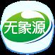 无象源瘦身 by 深圳市无象源健康管理咨询有限公司