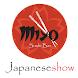 מיו סושי בר - Miyo