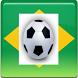 Notícias de futebol do Brasil by Blue Cape Sports