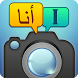Photo Translator, Text Scanner by Xung Le