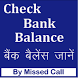 Bank Balance Check by Missed Call - Indian Banks by TakshilaOnline.com